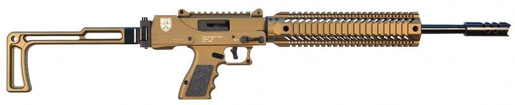 MPA30DMG, пистолет, приклад