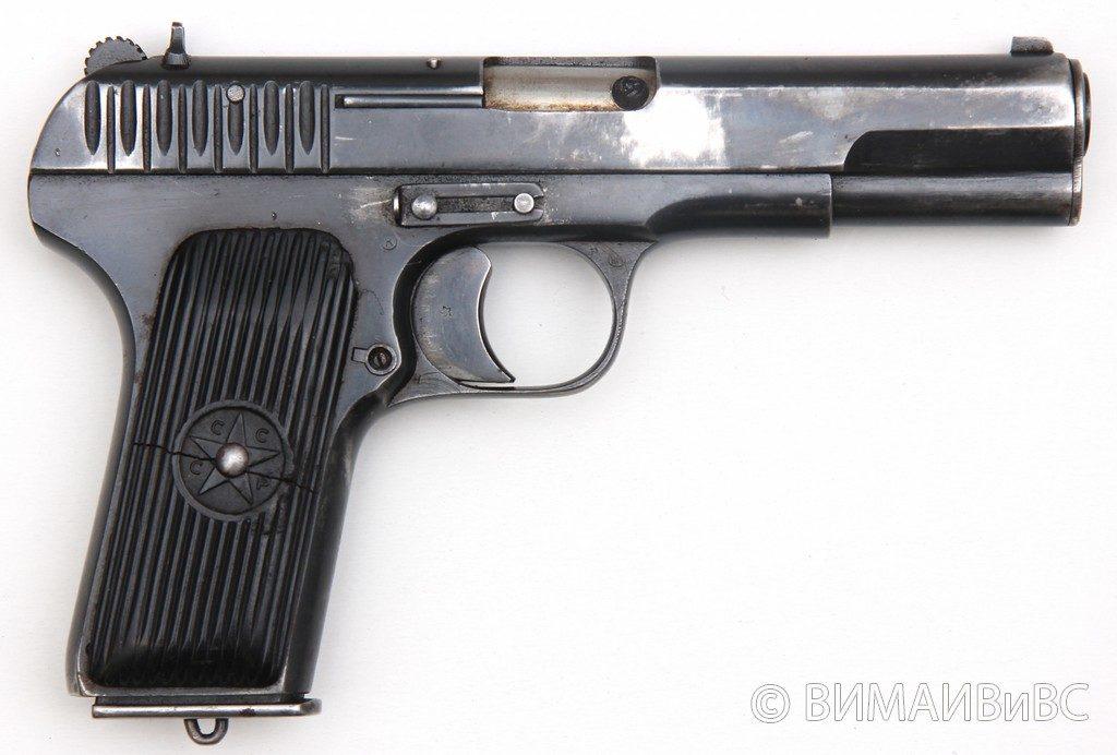 7,62-мм пистолет Токарева