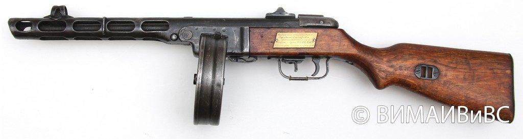 ППШ-41 из фондов Музея артиллерии