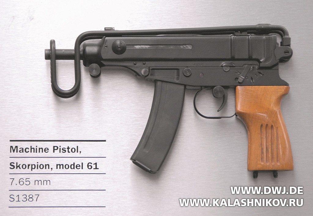 Šcorpion vz.61 первых выпусков, model 61