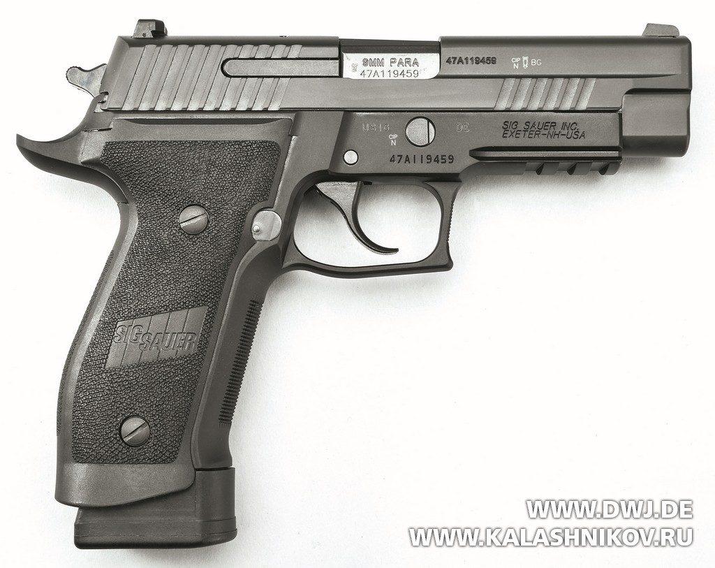 Выбрасыватель SIG Sauer Р226 TacOps