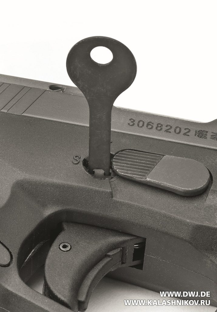 Блокировка, ключ, Steyr S9-A1