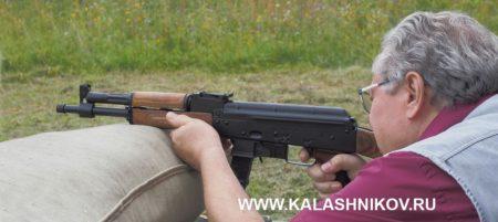 пистолет-карабин «Вепрь-9», стрельба с упора