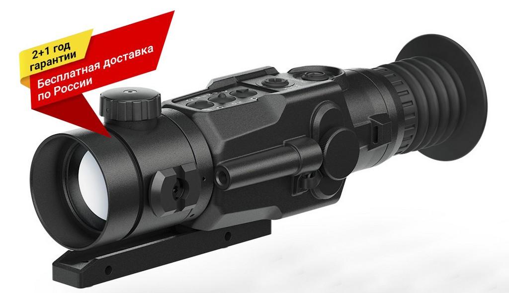 Dedal-T2.380 Hunter, тепловизор, дедал, прицел, российская оптика