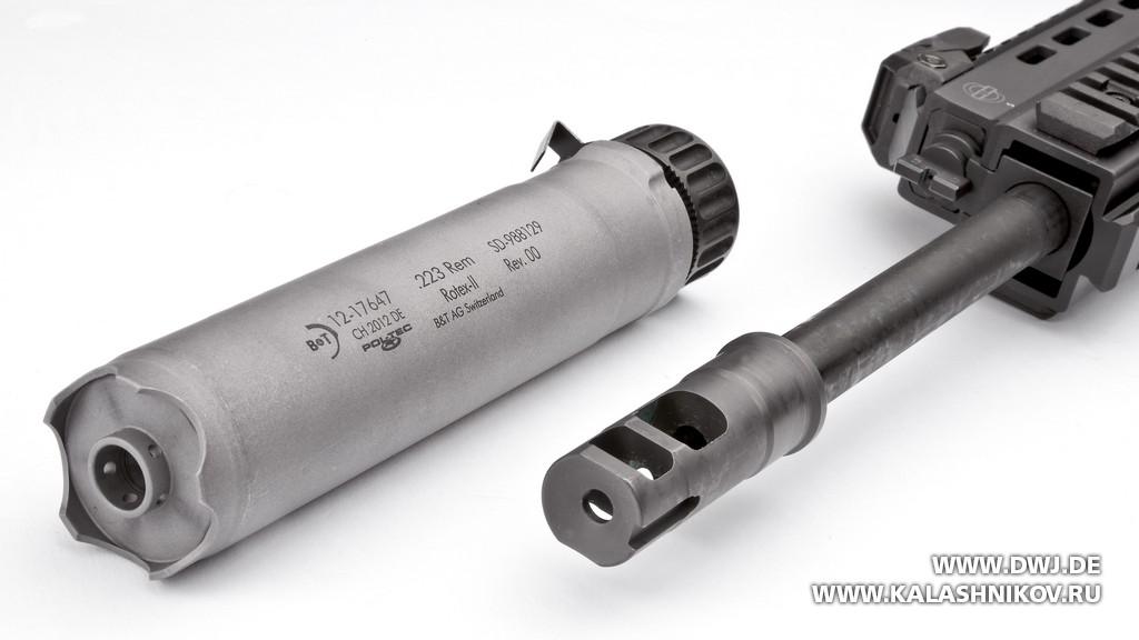 BT APC556, BT APC223, глушитель