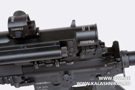 Steiner ICS 6x40