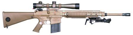 m110 rifle