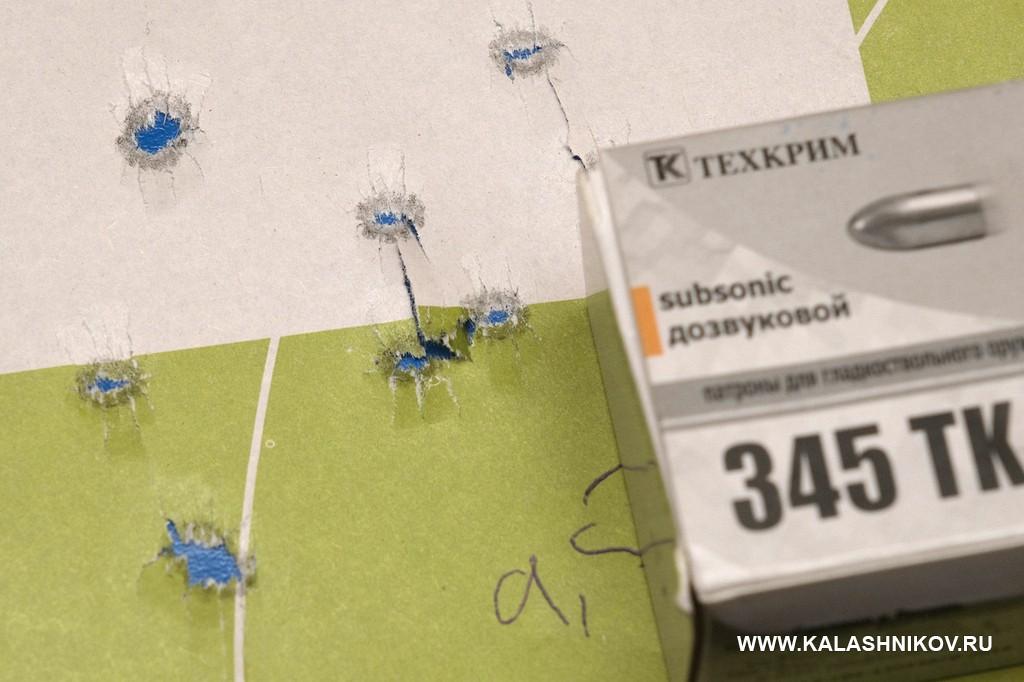 345 ТК, ТК509,Техкрим