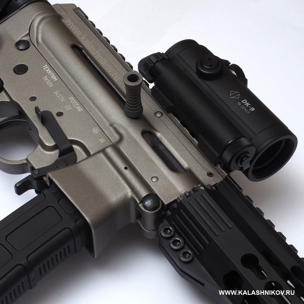 ТК509, пистолет-карабин