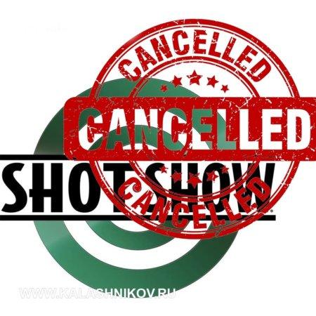 SHOT Show 2021