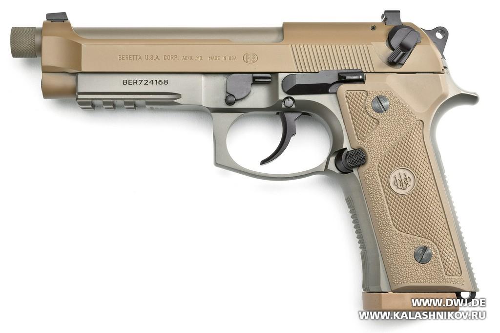 Beretta M9А3