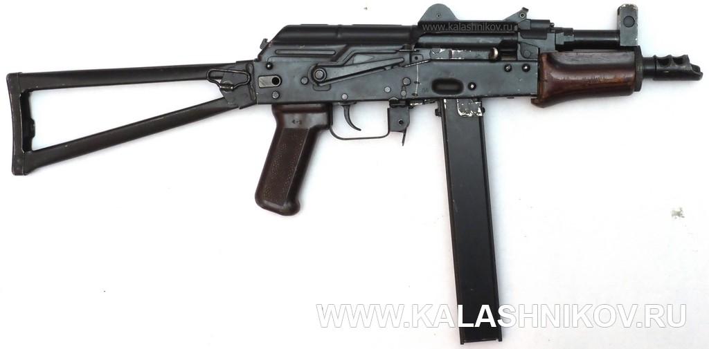 """""""Рысь"""", пистолет-пулемёт"""