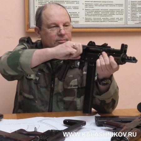 Александр Шевченко, конструктор-оружейник