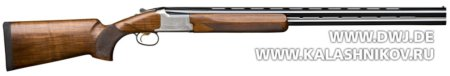 Browning B525 Trap One