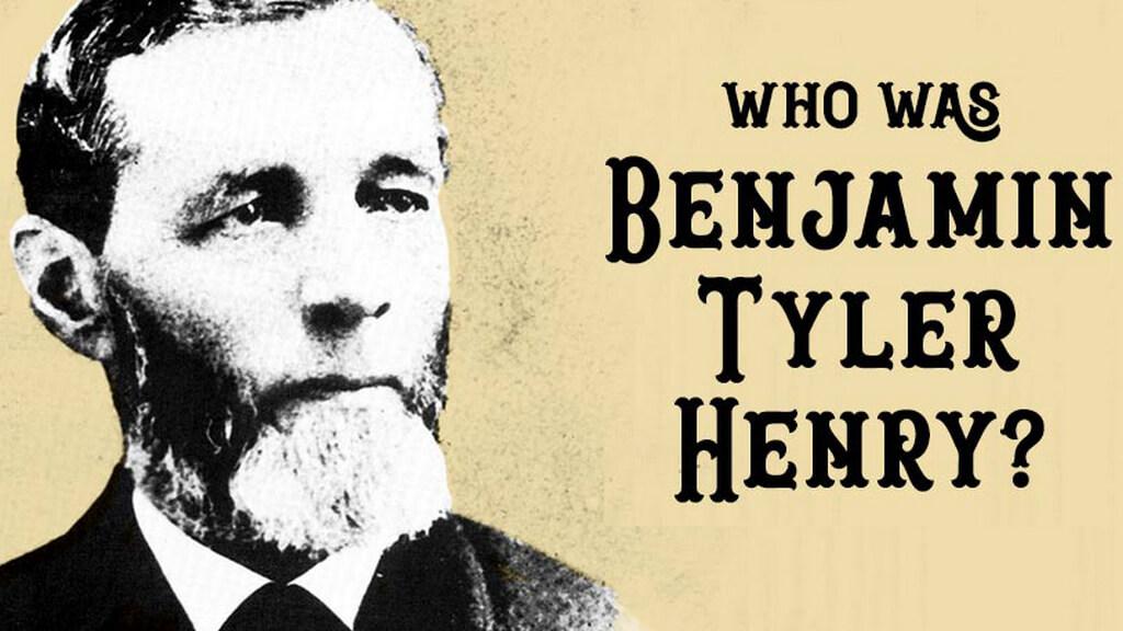 Бенджамин Генри, скоба генри