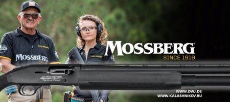 Mossberg 930 JM Pro, Jerry Miculek, Lena Miculek