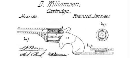 Teat-fire cartridge, ammo