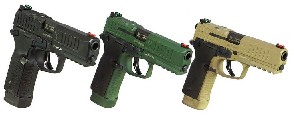 Пистолеты VIS 100 M1