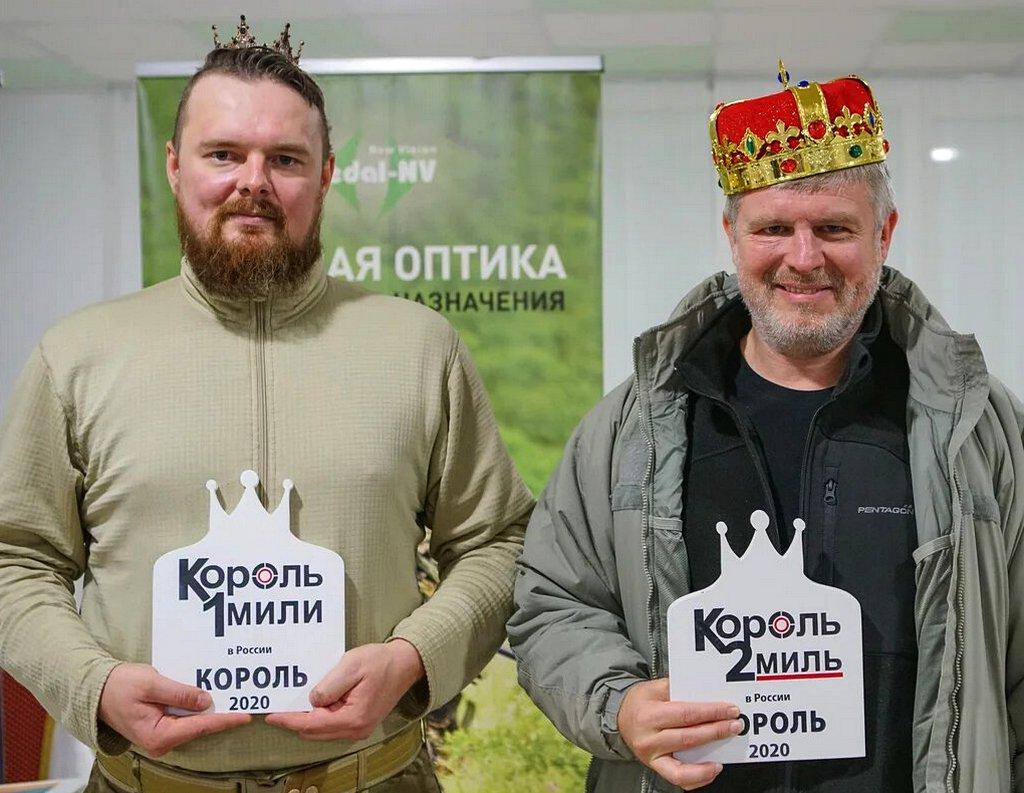 Король 2 миль, Сергей Ожиганов, Андрей Рябинский