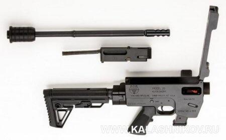 Vigilance Rifles M20