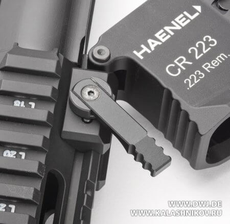 Haenel CR223 Security