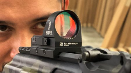Bars Advanced Combat Micro Optic