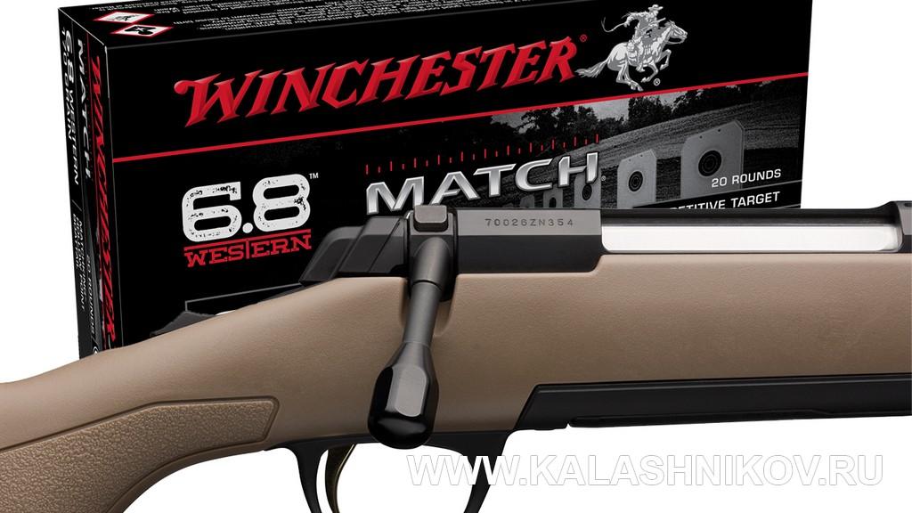 Browning X-Bolt, 6.8 Western