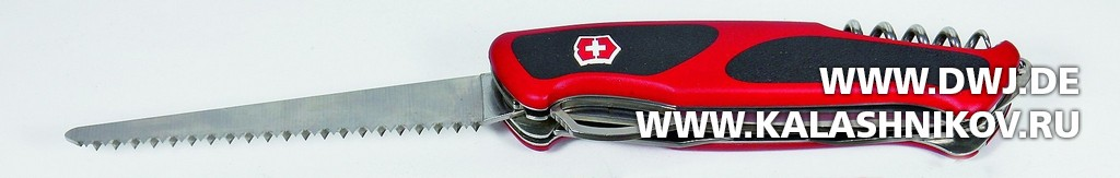 Victorinox Rangergrip Hunter