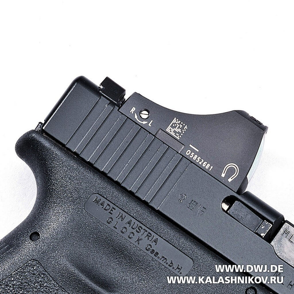 Glock, Docter Sight