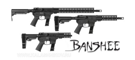 Banshee Mk17, Resolute Mk17
