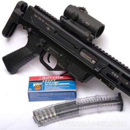 ВПО-185, пистолет-карабин, дедал