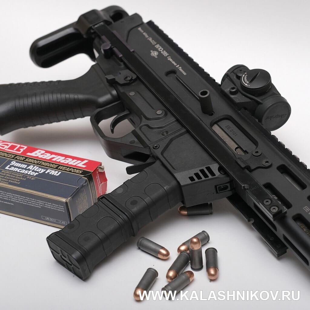ВПО-285, 9х22 Altay, ланкастер