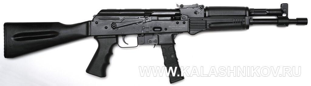 ВПО-289, 9х22 Altay, ланкастер