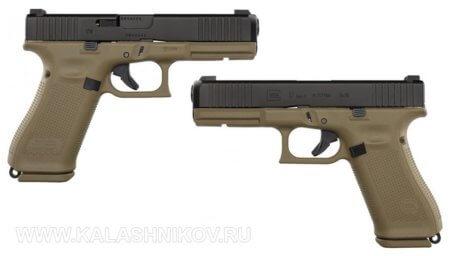 Glock G17 Gen 5 FR