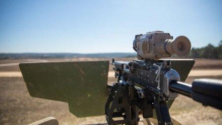FWS-CS, BAE Systems, M240