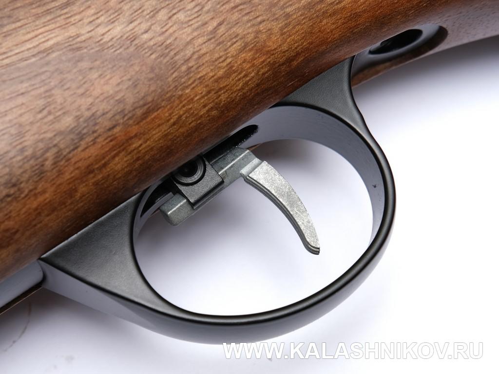 Anschütz 1710