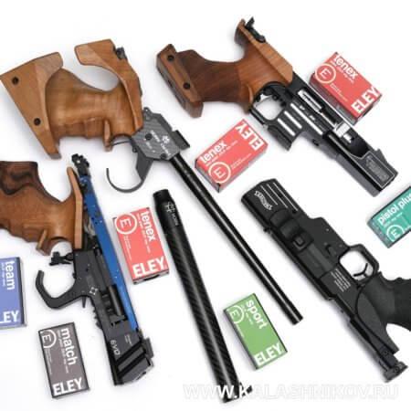Pardini SP, Match Guns MG2, Morini SM 84E, Walther SSP