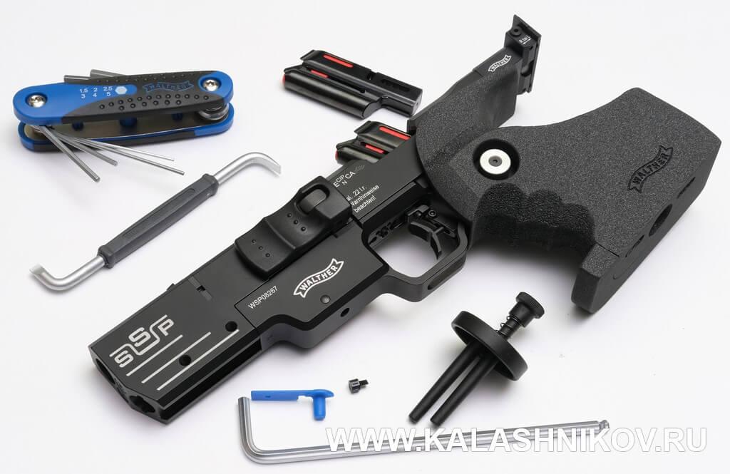 Walther SSP, комплект