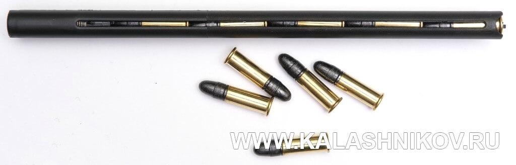 Match Guns MG2, магазин
