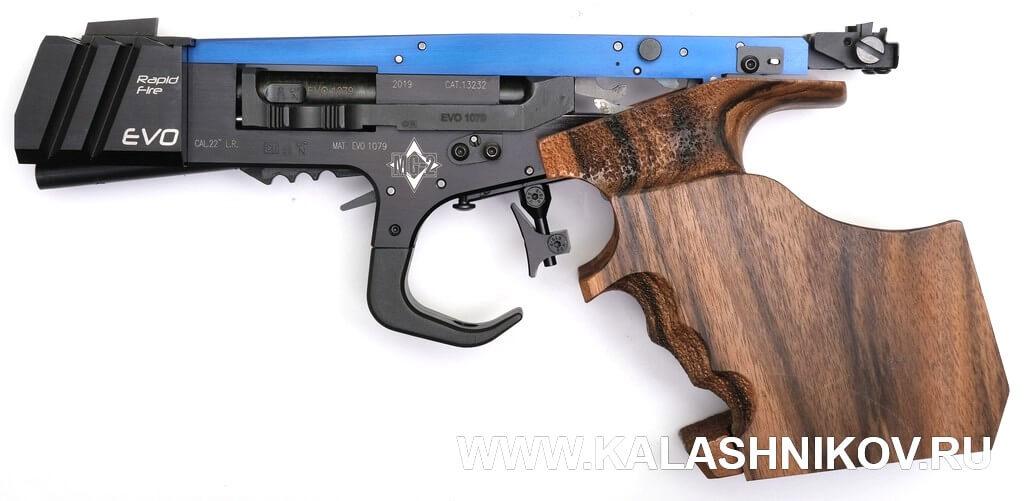 Match Guns MG2