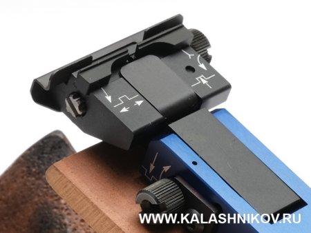 Match Guns MG2, целик
