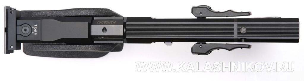 Walther SSP, кожух