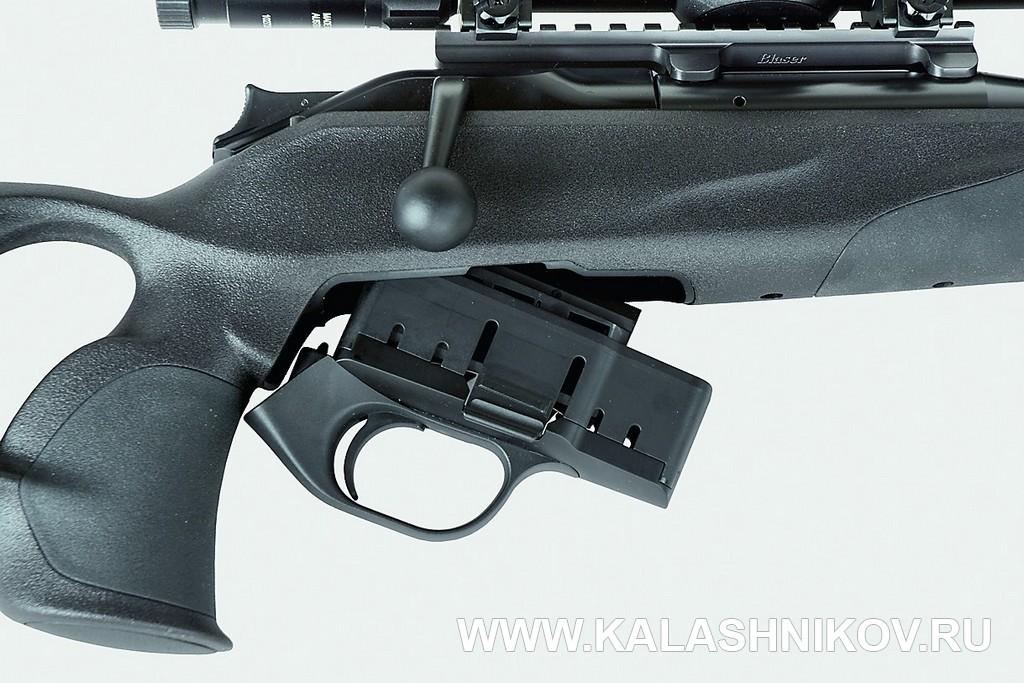 Blaser R8 Long Range, магазин