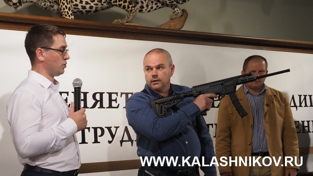 Молот оружие, Лапшин, ВПО-185