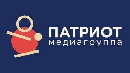 медиагруппа Патриот логотип