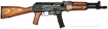 ВПО-289, Вепрь-9, 9 mm Altay