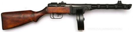 ППШ 9 mm Altay, ланкастер, 9х22