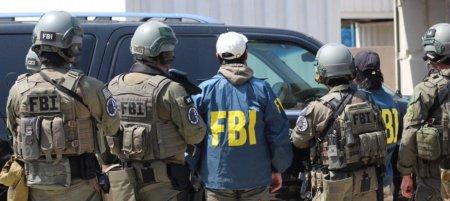 Офицеры FBI
