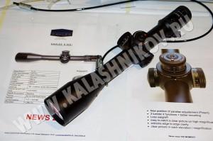 Kalashnikov.ru_44