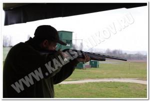 Beretta_81